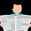 Hombre Leyendo El Periódico | Los Periódicos de Puerto Rico y la Encrucijada Demográfica
